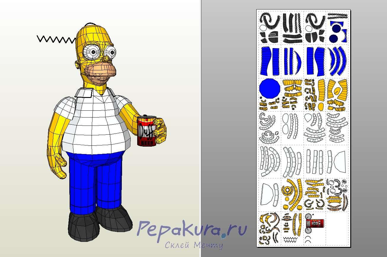 Гомер из бумаги