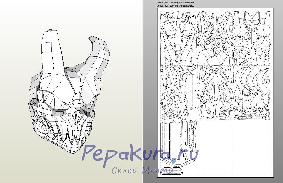 Hell Skull Mask papercraft