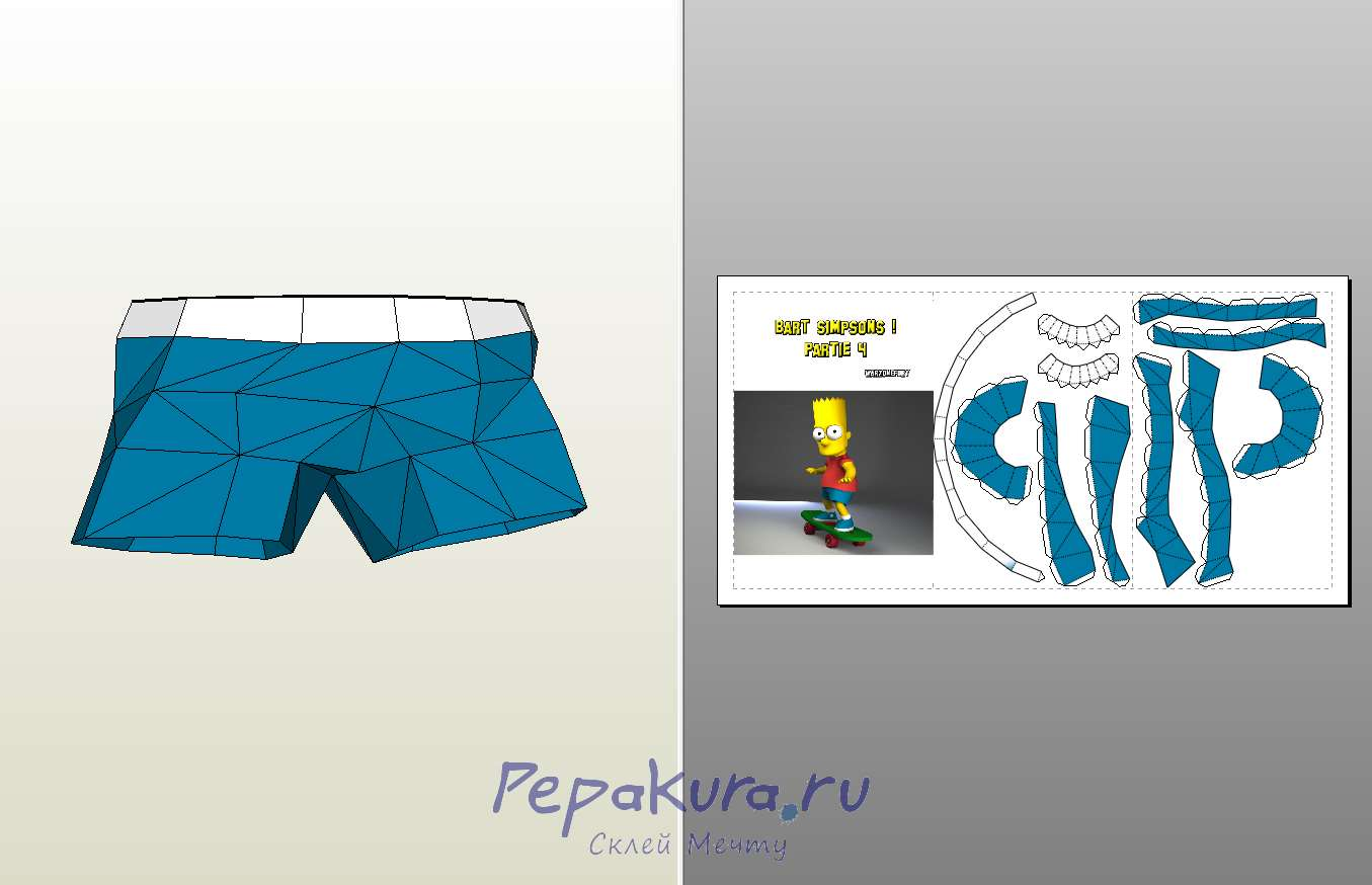 Shorts Bart papercraft