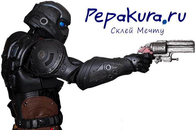 onyx guard armor