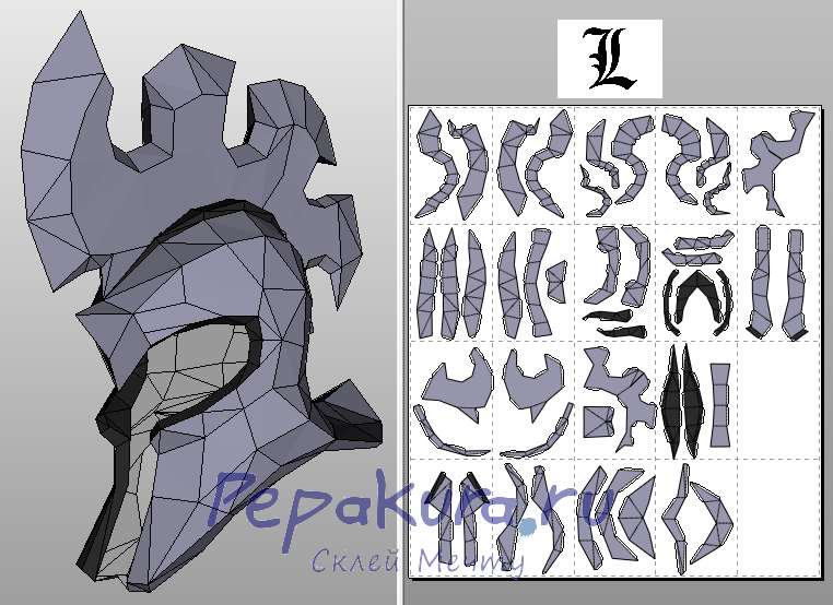 pantheon helmet papercraft