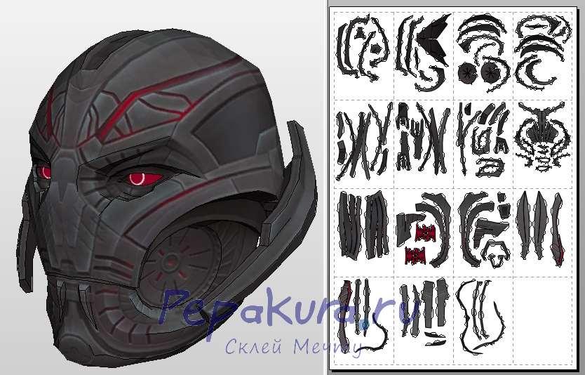 Avengers - Ultron Prime Helmet Papercraft