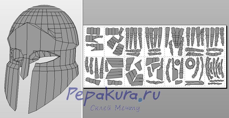 Greek helmet papercraft