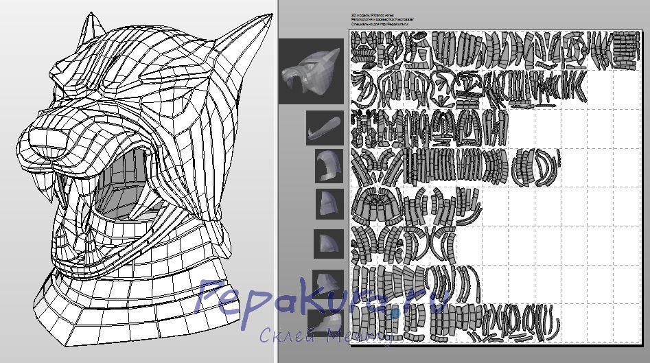 Hound-s Head Helm papercraft