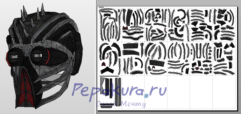 Kabal helmet download template papercraft