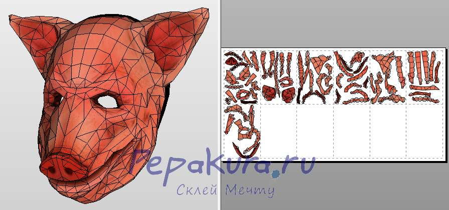 Obri mask papercraft