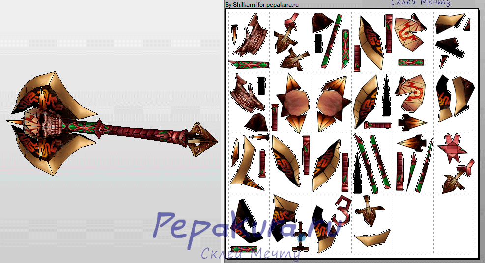 PVP Horde axe free template download
