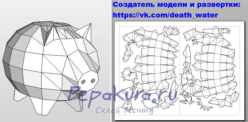 Piggy bank papercraft
