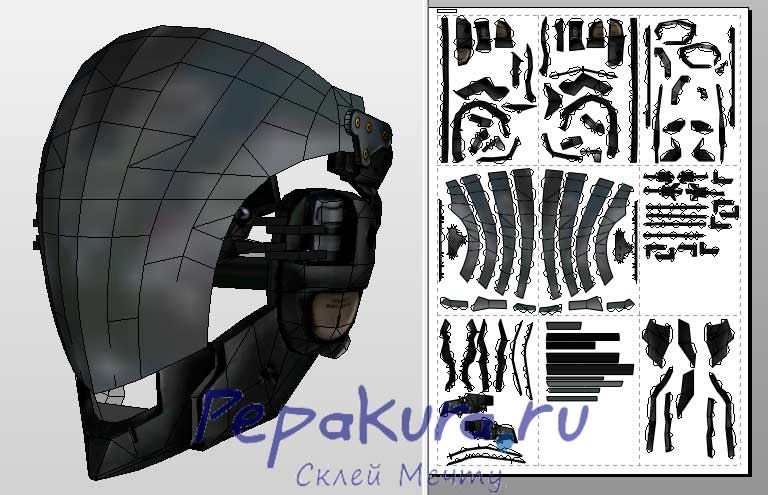 Raiden helmet free download template