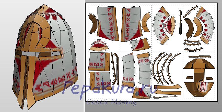 Runed Helm of Valor papercraft
