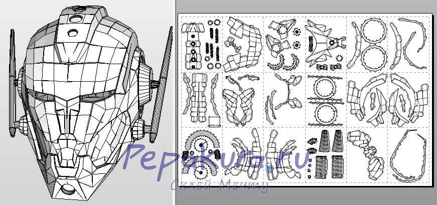 Ultron Helmet papercraft