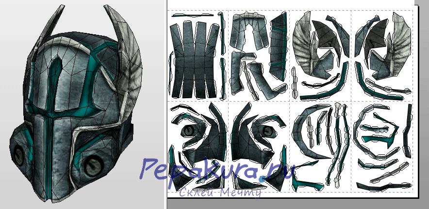 Cyan Helmet papercraft download template
