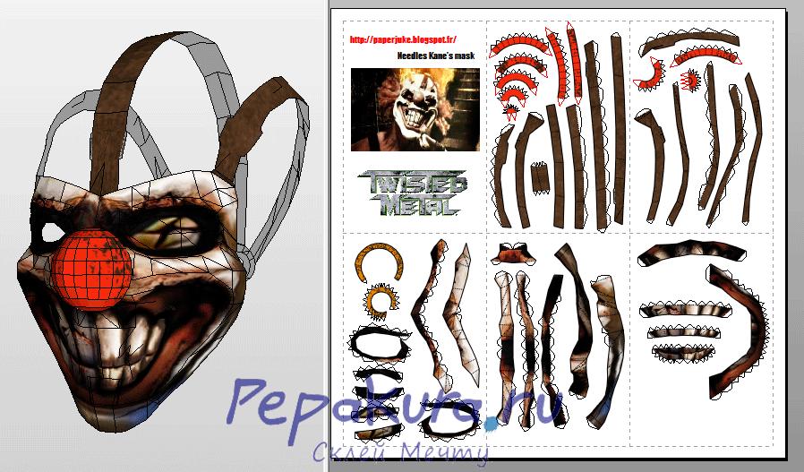 Клоун из Twisted Metal своими руками---Needles Kane mask pdo