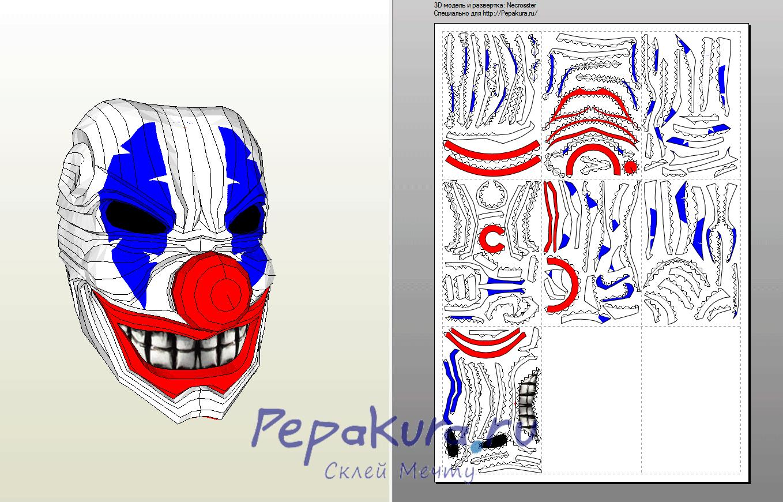 Маска клоуна из бумаги