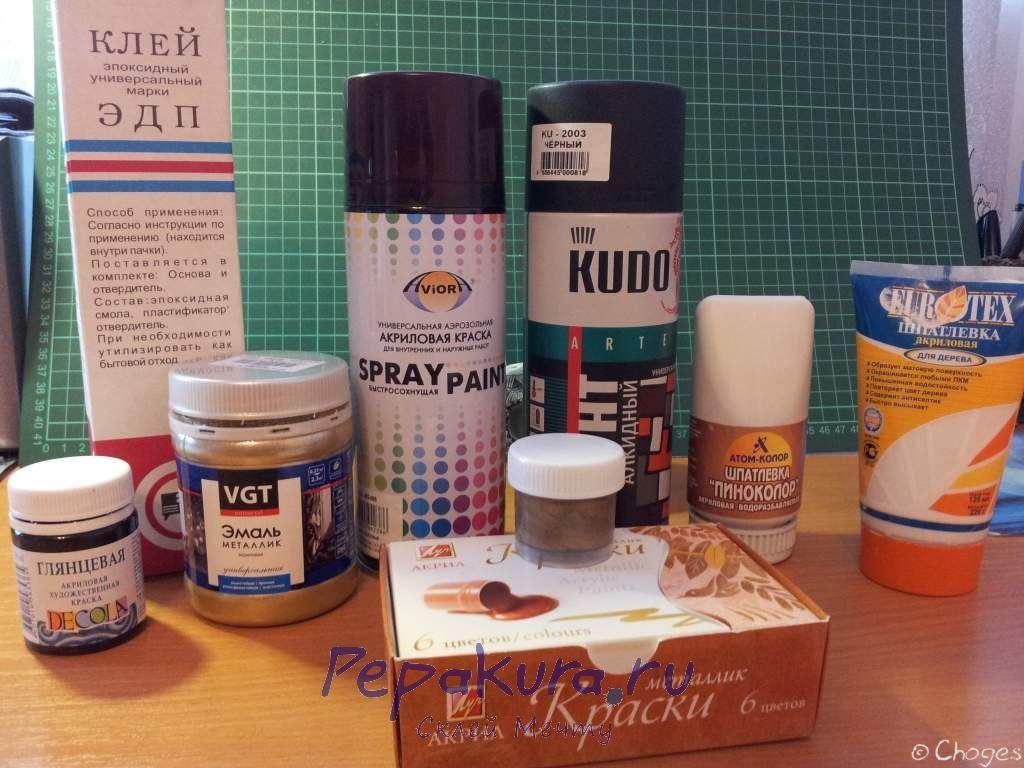 Материалы для шпатлевания и покраски