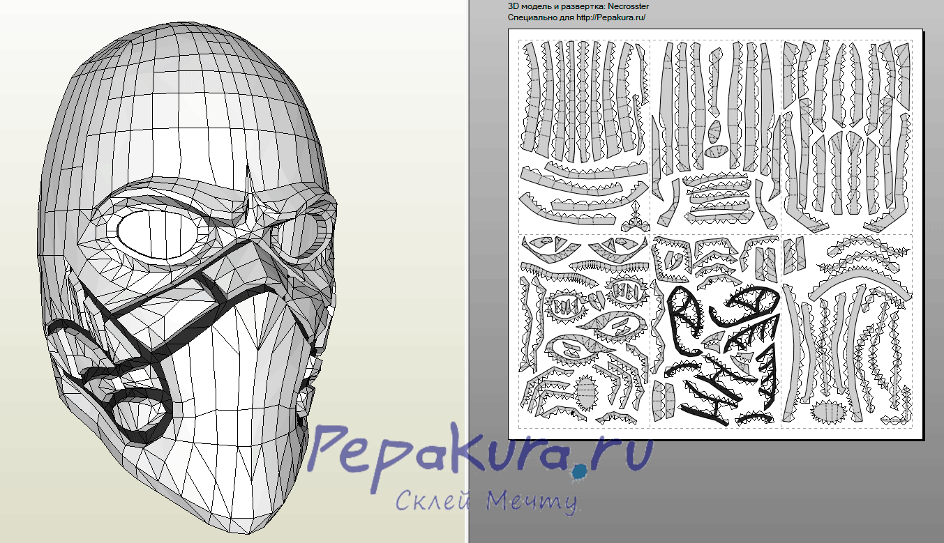 Steampunk mask papercraft free download template