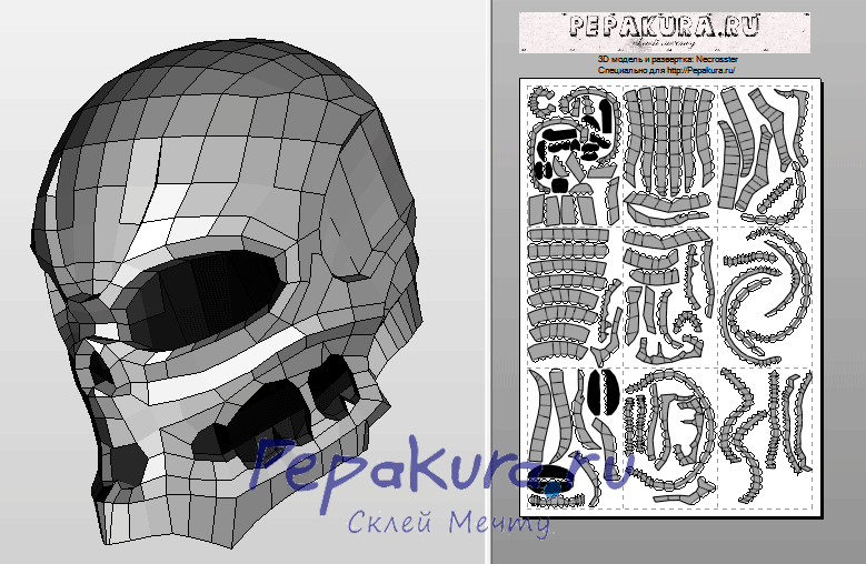 ZeroX Helmet download template papercraft