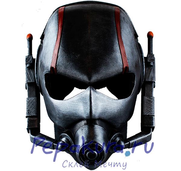 Ant-Man Helmet