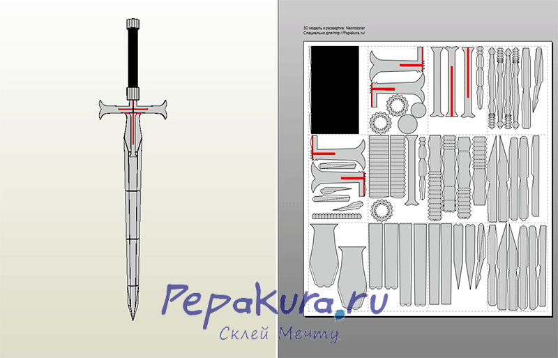 Heathcliff Sword papercraft download