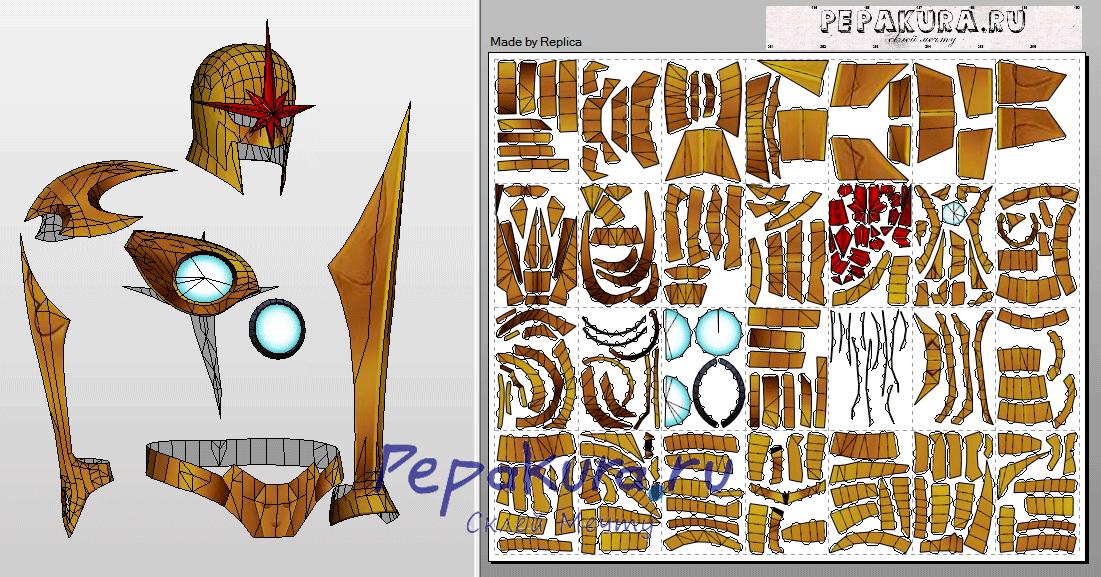 Marvel Nova armor papercraft