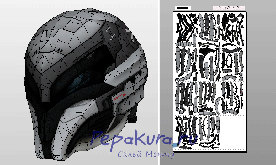 Prejudice V7 helmet download template