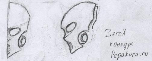 warden mask