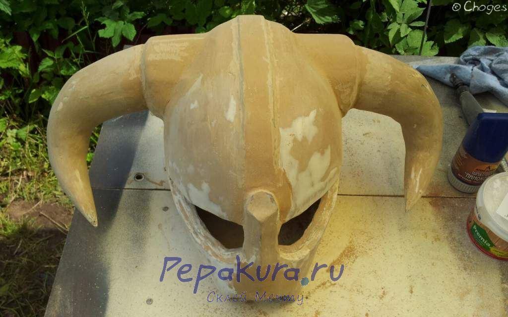Шлем Довакина Шпатлевание