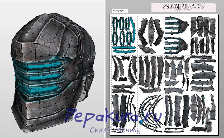 Ser-Isaac-helmet-pdo-template