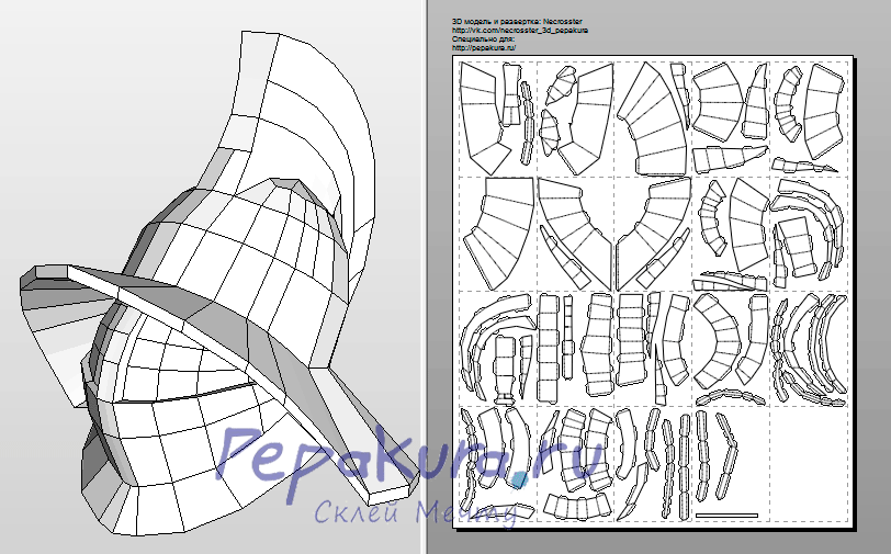 gladiator-helmet-pdo-papercraft