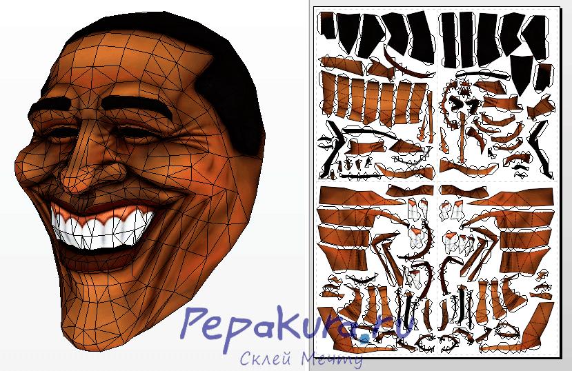 Obama mask pdo papercraft