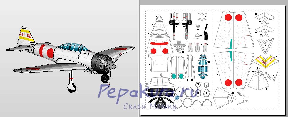 Plane Zero Sen pdo papercraft