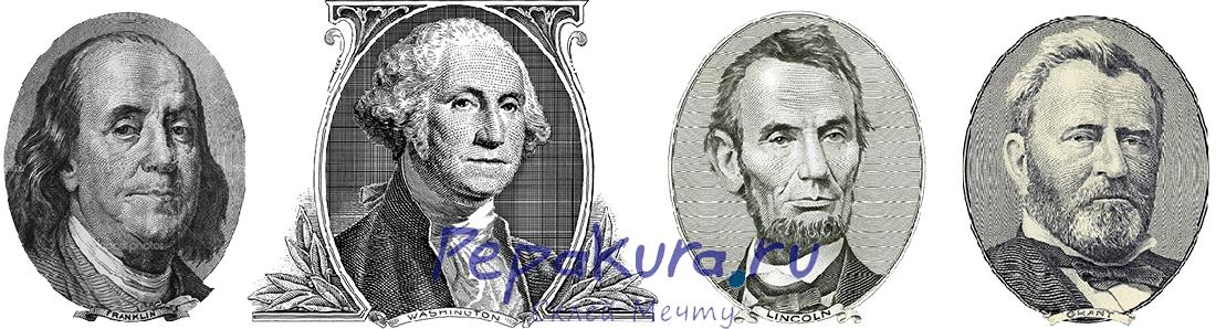 American-presidents-pepakura