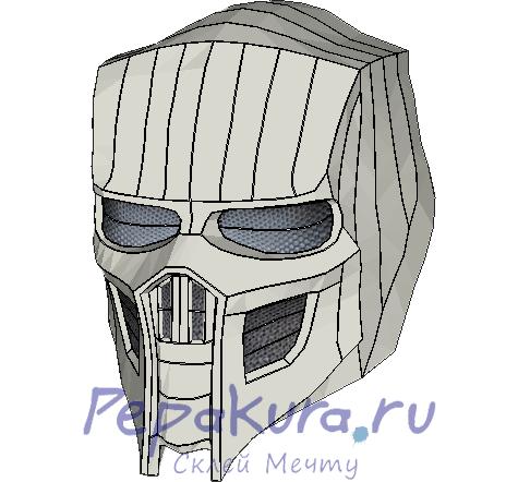 Concept-mask-v2