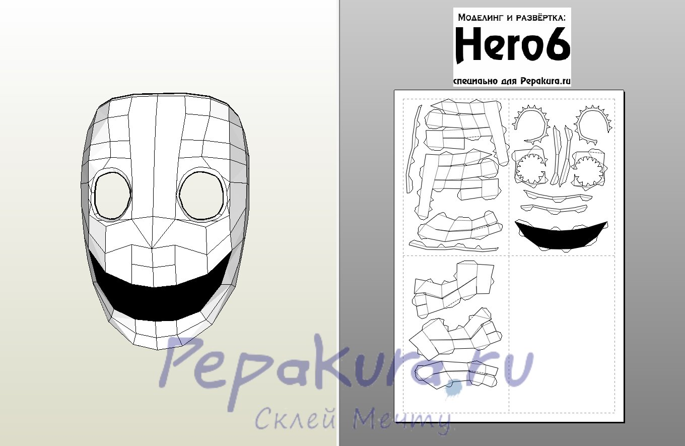 Funny mask pdo download template