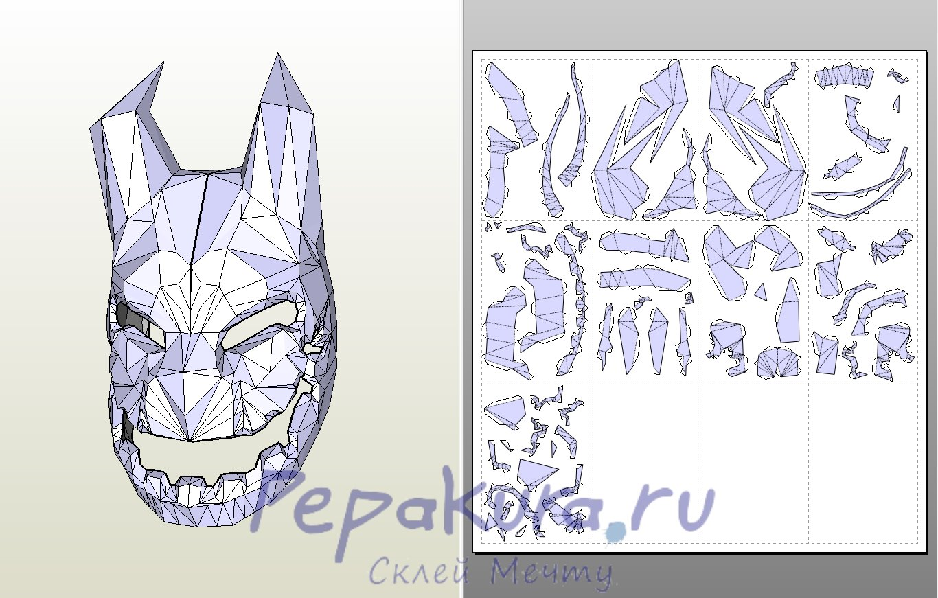Good mask download template