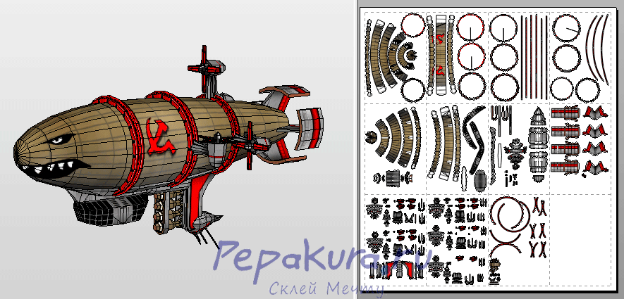 Kirov pdo papercraft