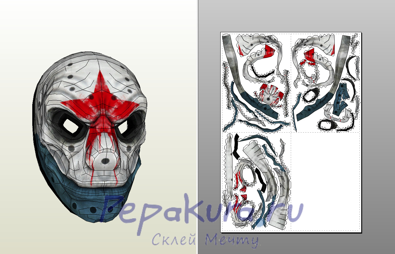 PayDay2 Falcon mask download template