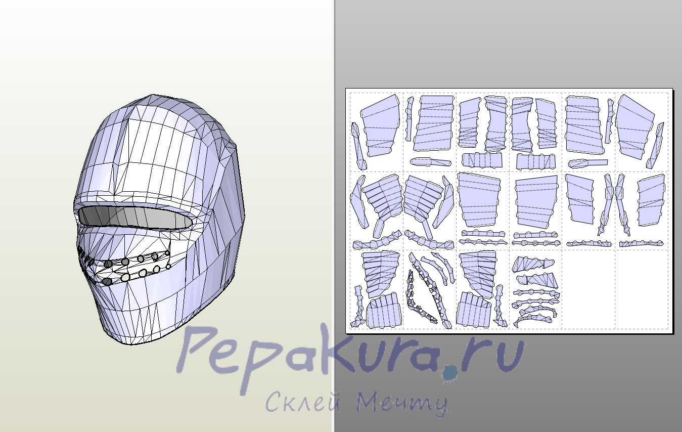 Medieval helmet pdo papercraft