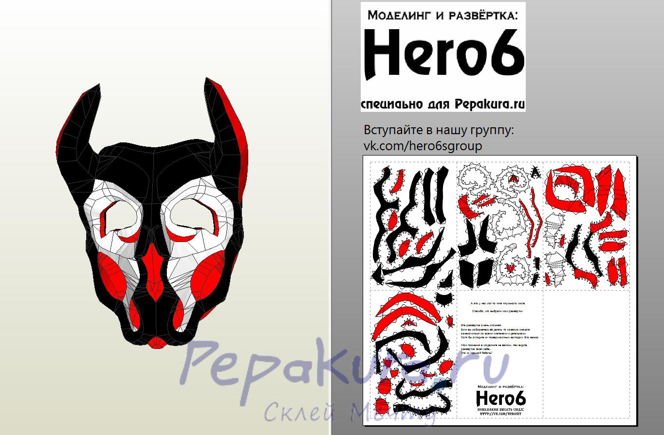 Nemesis mask by Hero6 pdo