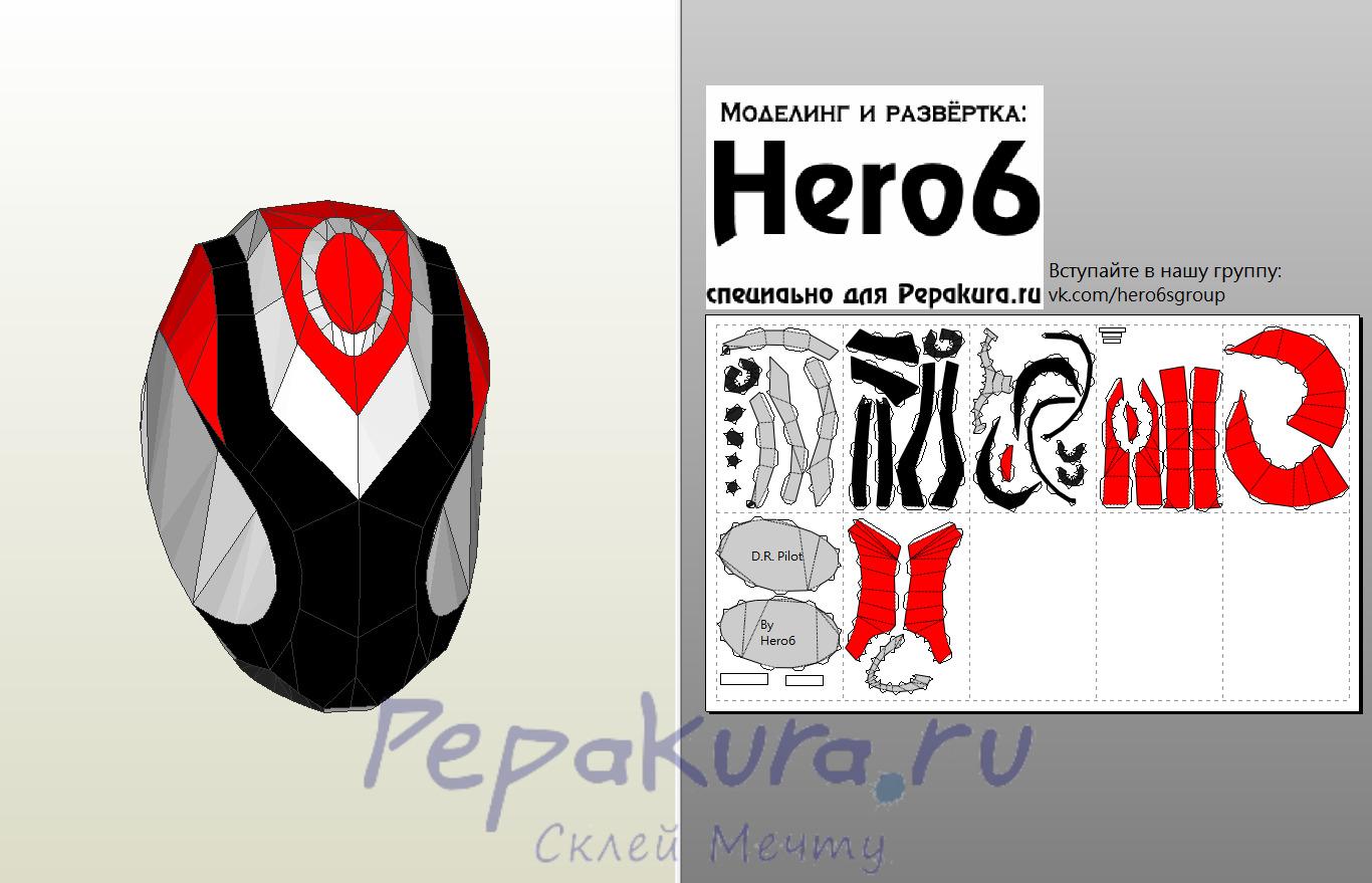 DR Pilot helmet papercraft