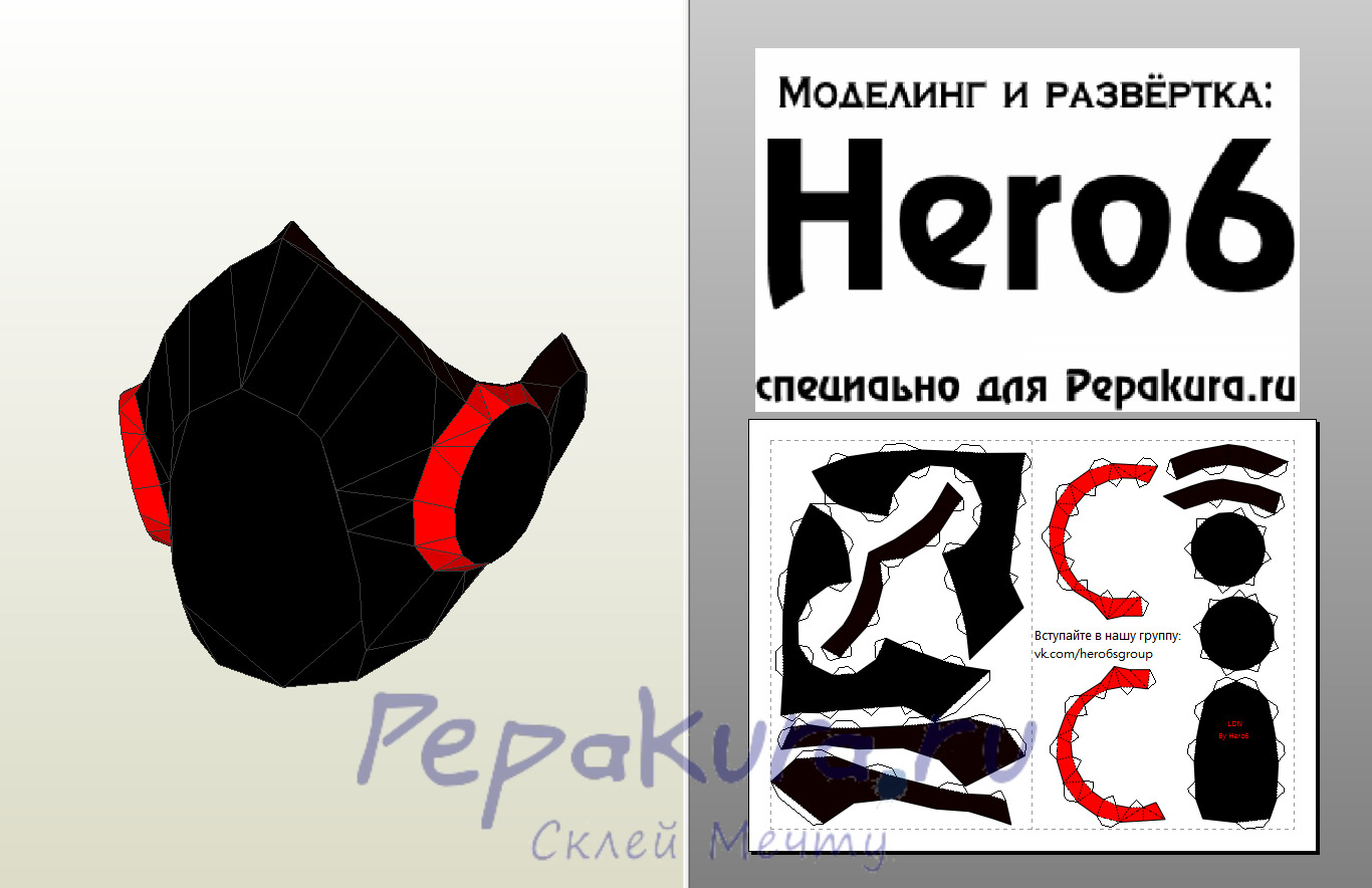 LDN mask by Hero6 papercraft