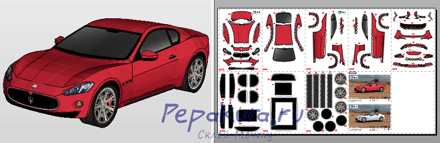 Maserati pdo download template