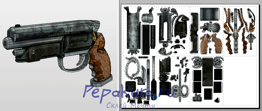 That Gun papercraft template download