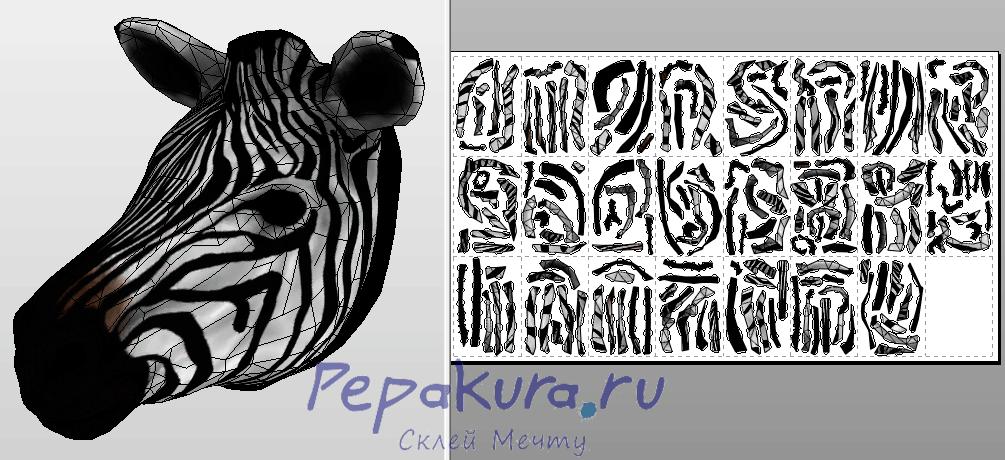 Corey mask pdo papercraft