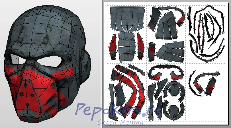 Azrael Mask DIY template
