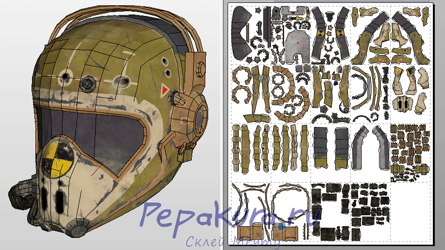Flight Helmet Fallout 4 papercraft template