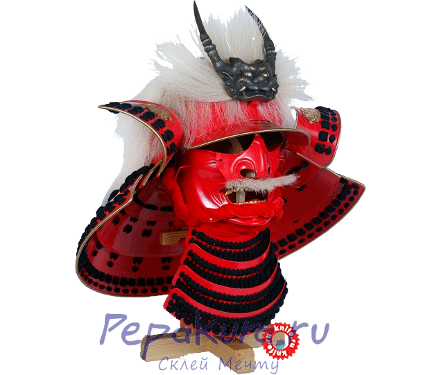 Kabuto Mempo helm download template