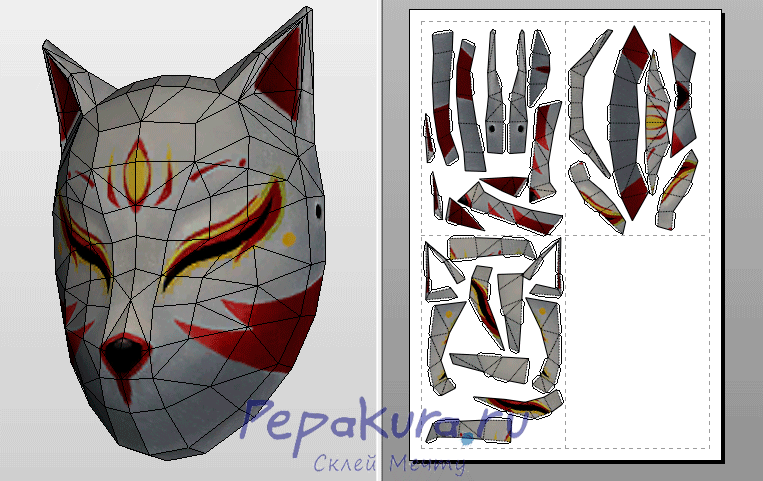 Kitsune mask pdo template