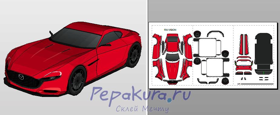 Mazda RX Vision pdo DIY template