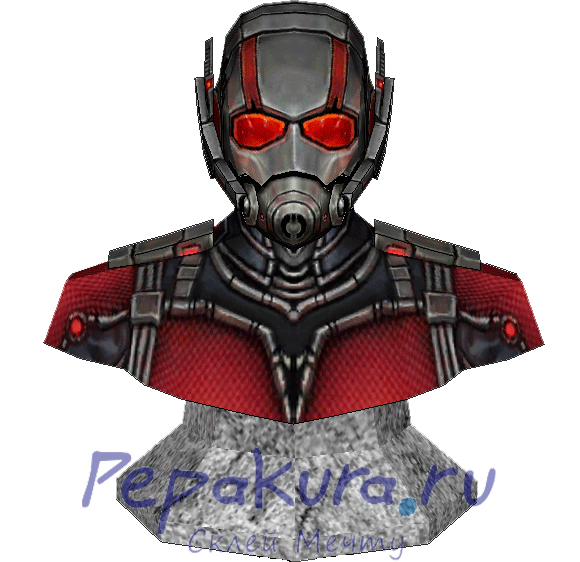 Antman bust DIY template